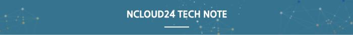 엔클라우드24 기술노트