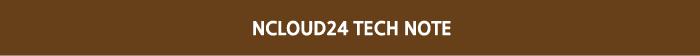 엔클라우드24 기술 노트