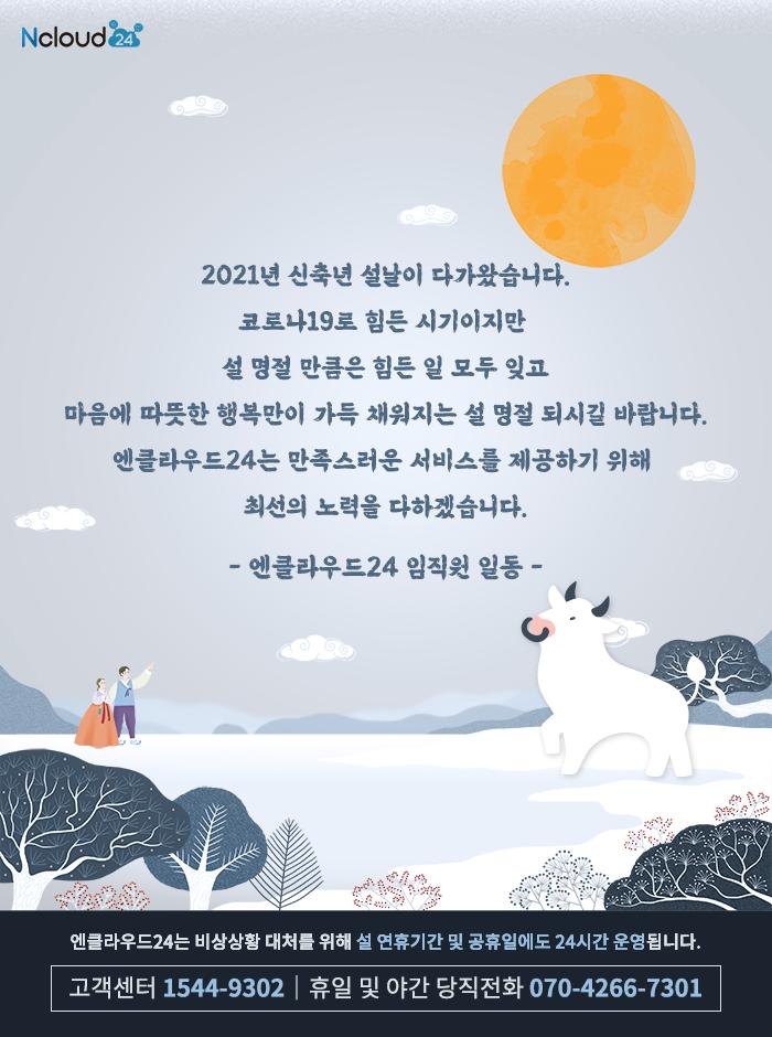 2021_seol_PC.png